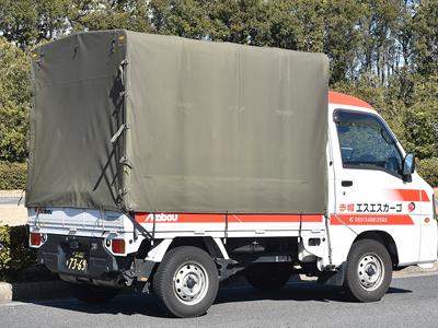 貨物保険加入
