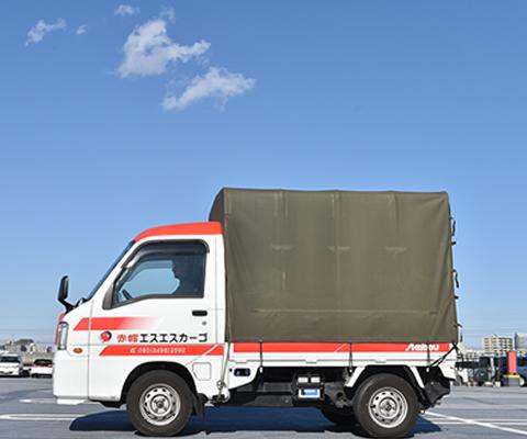 車両や荷台の寸法について